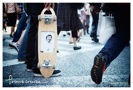 skateboard photo frames shama tokyo