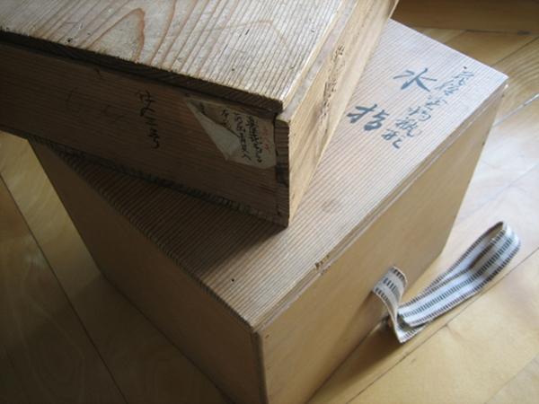 tomobako boxes japanese packaging></div> <div><img border=