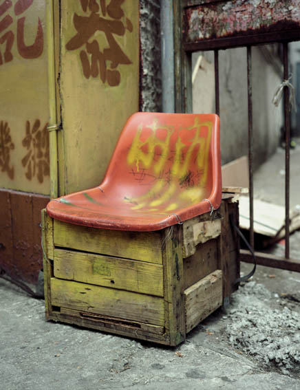diy sitting in china michael wolf